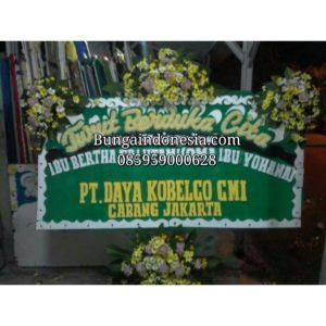 Toko Bunga Papan Duka Cita Cirebon 085959000628 Kode : Bi-Bpd-11